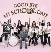 DREAMS COME TRUE Single 「GOOD BYE MY SCHOOL DAYS」