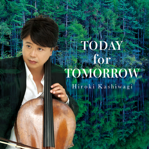 2017/9/13release 柏木広樹 album「TODAY for TOMORROW」
